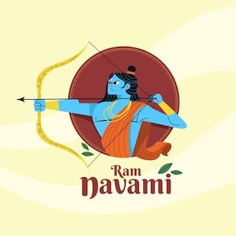 Ram navami usando o arco e flecha