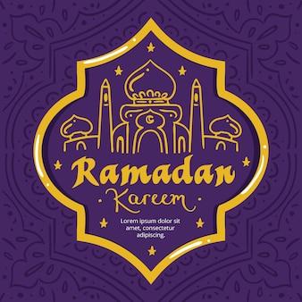Ramadã com palácio e estrelas