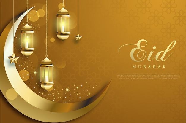 Ramadã com três lanternas acesas.