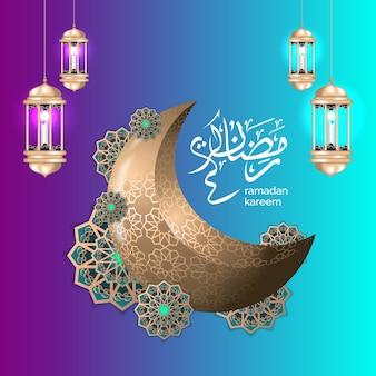 Ramadã islâmica saudação com lua crescente e lanterna de ouro Vetor Premium
