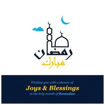 Ramadan caligrafia árabe e cartão