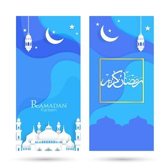 Ramadan com design moderno