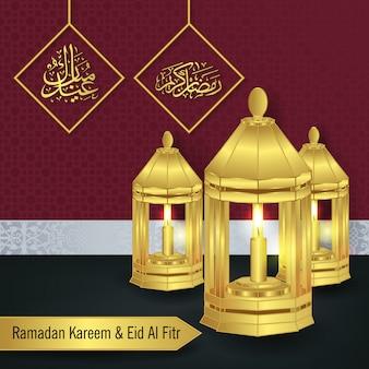Ramadan e feliz eid mubrak moderno vetor de fundo
