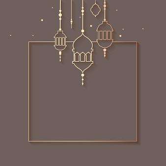 Ramadan emoldurado design de plano de fundo
