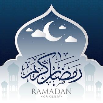 Ramadan, fundo, lua, mesquita