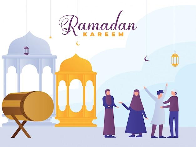 Ramadan greeting card, cartão de eid mubarak, conceito de ilustração de dia muçulmano
