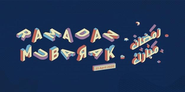 Ramadan isométrica conceito fundo colorido