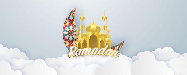 Ramadan kareem 2020 plano de fundo. ilustração de corte de papel com mesquita e lua, lugar para texto