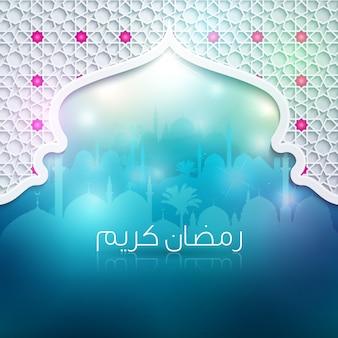 Ramadan kareem árabe caligrafia padrão janela mesquita