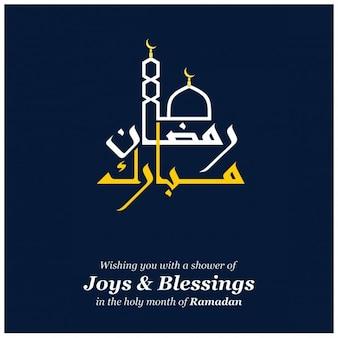 Ramadan kareem árabe logo design