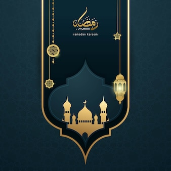 Ramadan kareem background cartão islâmico
