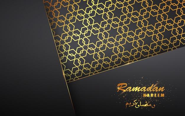 Ramadan kareem banner escuro de férias com ouro e preto padrão árabe.