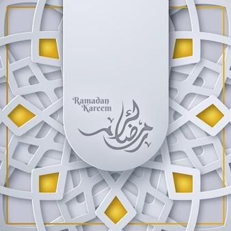 Ramadan kareem caligrafia árabe cartão modelo islâmico design com padrão geomérico