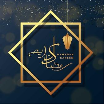Ramadan kareem caligrafia árabe islâmica cartão fundo ilustração