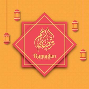 Ramadan kareem calligraphy no idioma árabe com as lanternas de suspensão no fundo islâmico alaranjado do teste padrão para reza em casa o conceito.