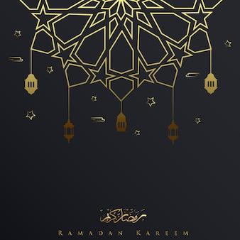 Ramadan kareem cartão com geometria de ouro