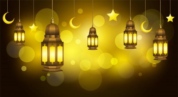 Ramadan kareem cartão com lanterna de ouro
