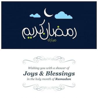 Ramadan kareem cartão com mensagem