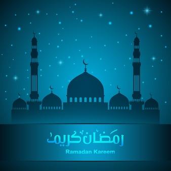 Ramadan kareem cartão com mesquita e céu noturno
