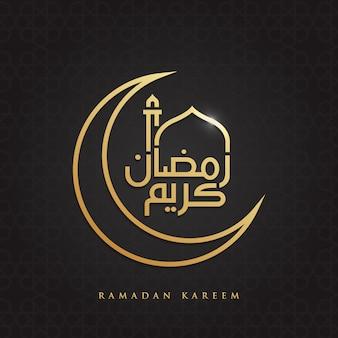 Ramadan kareem cartão comemorativo