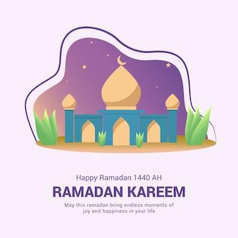 Ramadan kareem cartão de convite