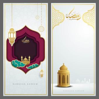 Ramadan kareem cartão islâmico