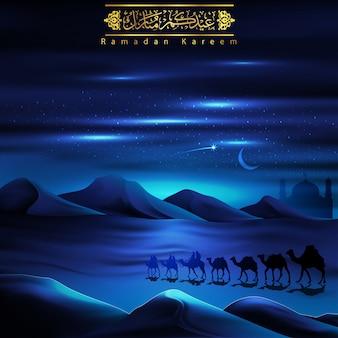 Ramadan kareem com bela caligrafia árabe e terra árabe