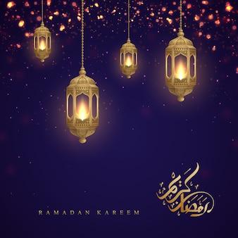 Ramadan kareem com caligrafia árabe e lanternas douradas.