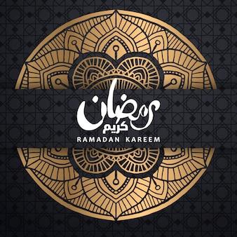 Ramadan kareem com caligrafia árabe e mesquitas