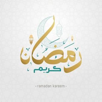 Ramadan kareem com caligrafia árabe elegante