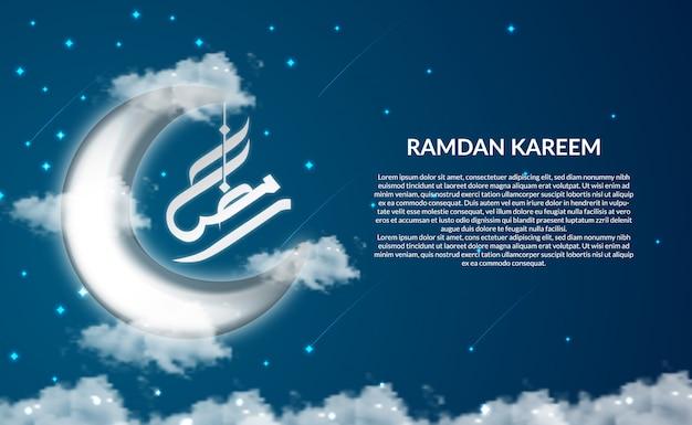 Ramadan kareem com caligrafia islâmica e lua crescente 3d à noite