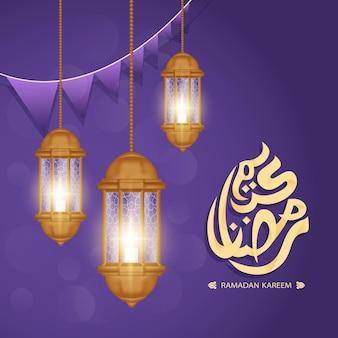 Ramadan kareem com estilo realista.