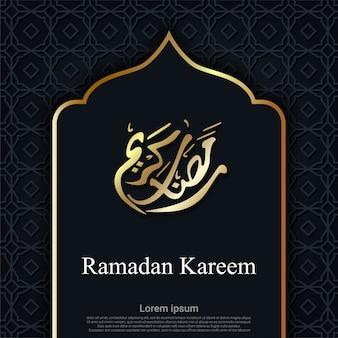 Ramadan kareem com fundo azul escuro de caligrafia árabe.