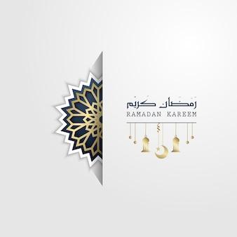Ramadan kareem com fundo islâmico de mandala