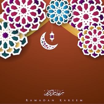 Ramadan kareem com lanterna de geometria
