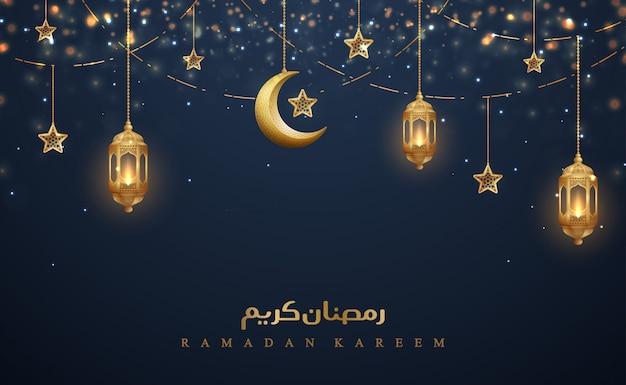 Ramadan kareem com lanternas douradas e lua crescente dourada