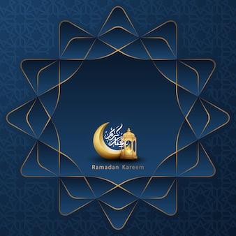 Ramadan kareem com lanternas e lua crescente