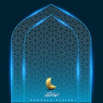 Ramadan kareem com luz de portão da lua fundo