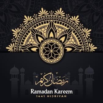 Ramadan kareem com mandala de luxo fundo escuro
