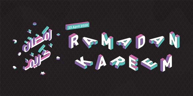 Ramadan kareem conceito isométrico fundo colorido