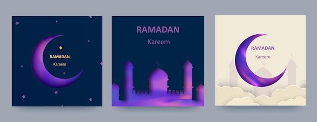 Ramadan kareem conjunto 3d lanternas islâmicas cortadas em papel, estrelas e lua