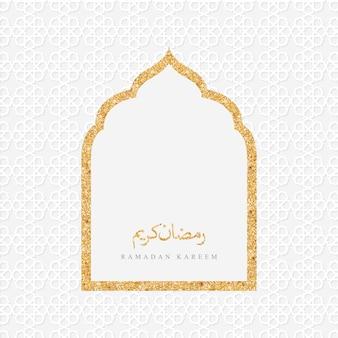 Ramadan kareem desig islâmico