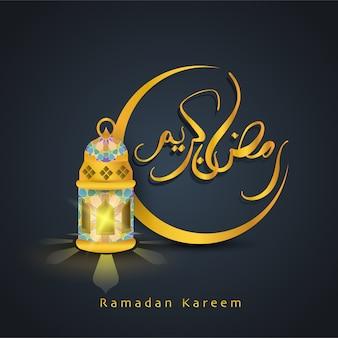 Ramadan kareem. design islâmico