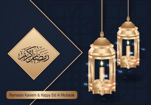 Ramadan kareem e feliz eid mubarak fundo de luxo