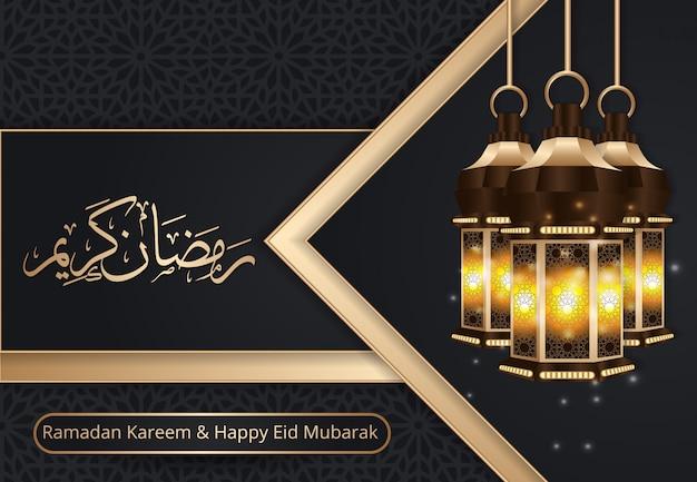 Ramadan kareem e feliz eid mubarak fundo moderno