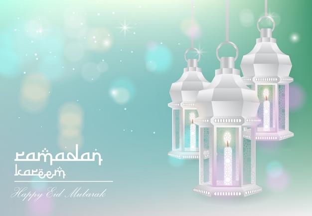 Ramadan kareem e feliz eid mubarak fundo