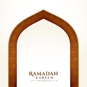 Ramadan kareem estilo árabe de fundo