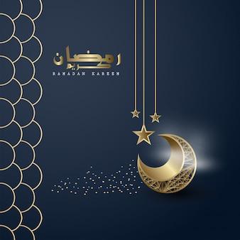 Ramadan kareem estrela e lua fundo islâmico