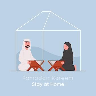 Ramadan kareem fica em casa conceito casal recitando alcorão