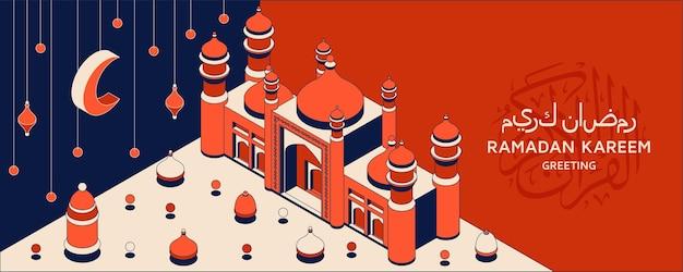 Ramadan kareem fundo isométrico islâmico mesquita árabe lanternas e corão